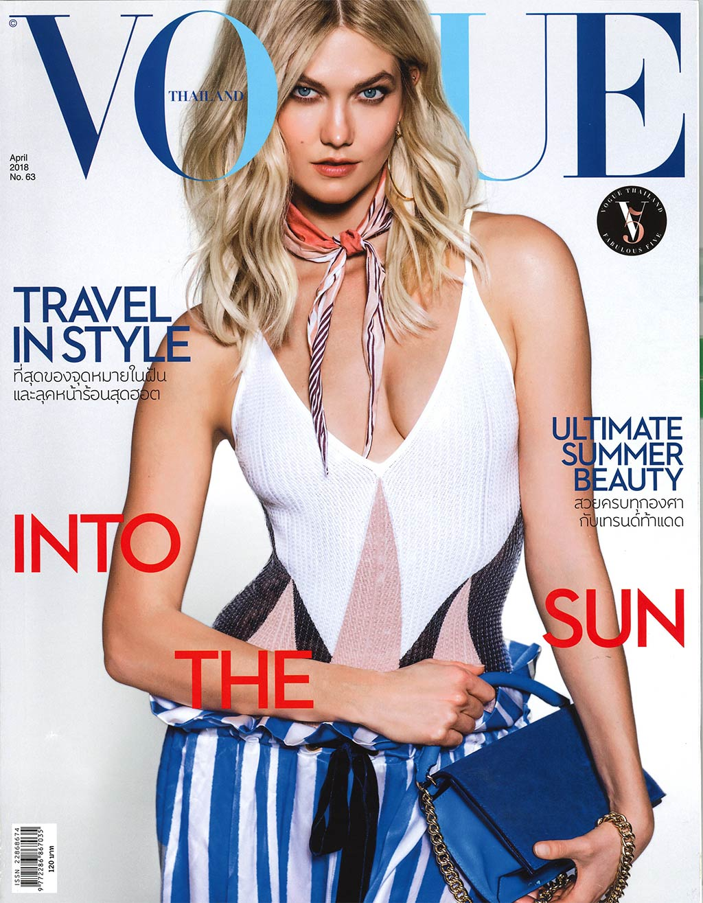 vogue-magazine-april2018-1