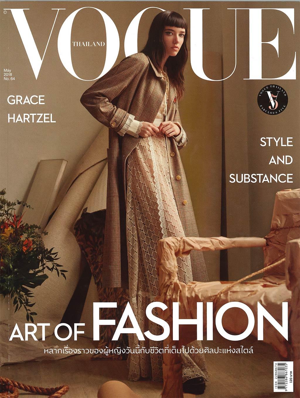 vogue-magazine-may2018-1